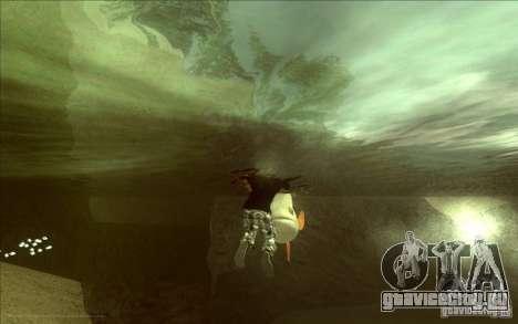 ЯЗЬ вместо дельфина для GTA San Andreas второй скриншот