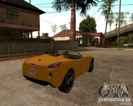 Pontiac Solstice GXP для GTA San Andreas вид сзади слева