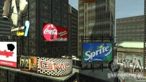 Time Square Mod для GTA 4 пятый скриншот