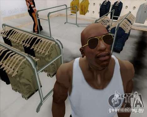Коричневые очки Авиатор для GTA San Andreas второй скриншот