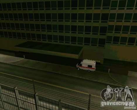 Припаркованный транспорт v2.0 для GTA San Andreas шестой скриншот