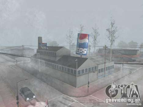 Завод и автоматы Pepsi для GTA San Andreas