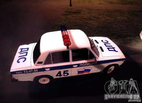ВАЗ 2106 Полиция v2.0 для GTA San Andreas вид изнутри