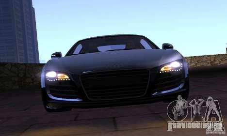 Audi R8 4.2 FSI для GTA San Andreas вид сзади
