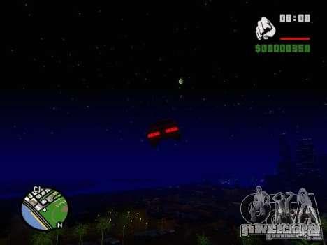 Звездное небо V2.0 (Для Одиночной игры) для GTA San Andreas пятый скриншот