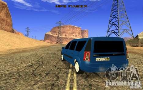 Лада Ларгус для GTA San Andreas вид слева
