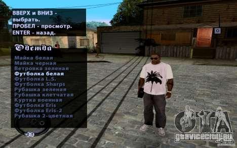 Новый CJ для GTA San Andreas четвёртый скриншот