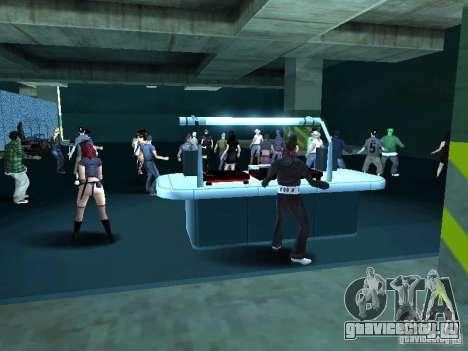 Грэйтлэнд v 0.2 для GTA San Andreas пятый скриншот