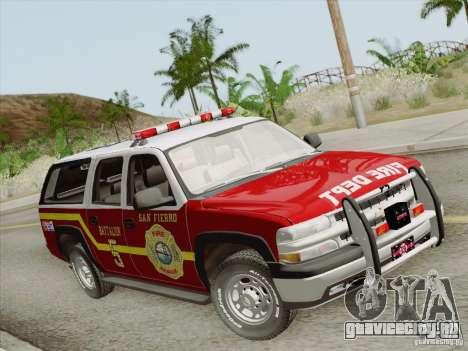 Chevrolet Suburban SFFD для GTA San Andreas вид справа