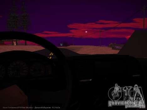 ГАЗель 32213 Бизнес v1.0 для GTA San Andreas вид сверху