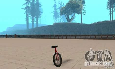 Unicycle для GTA San Andreas вид слева