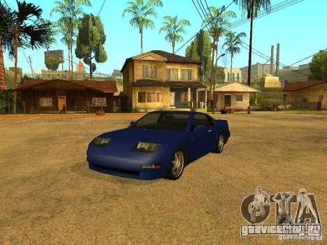 Спаун спортивных автомобилей для GTA San Andreas
