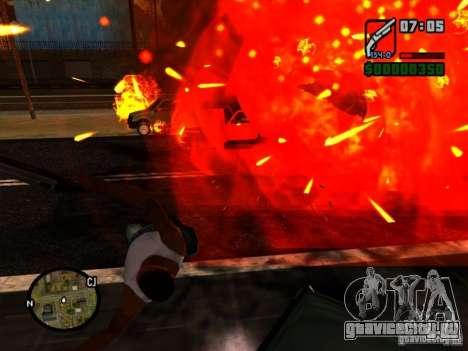 Отброс от взрыва для GTA San Andreas второй скриншот