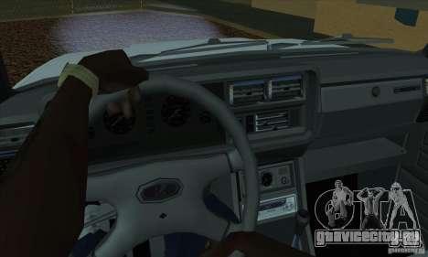 ВАЗ 2107 Аквариум для GTA San Andreas вид сзади