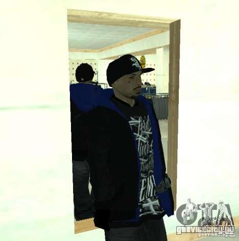 Vagos Gang Skins для GTA San Andreas восьмой скриншот