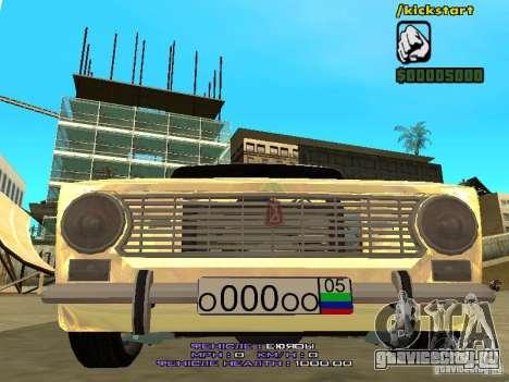 ВАЗ 2102 Gold для GTA San Andreas вид изнутри