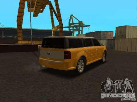 Ford Flex для GTA San Andreas вид слева