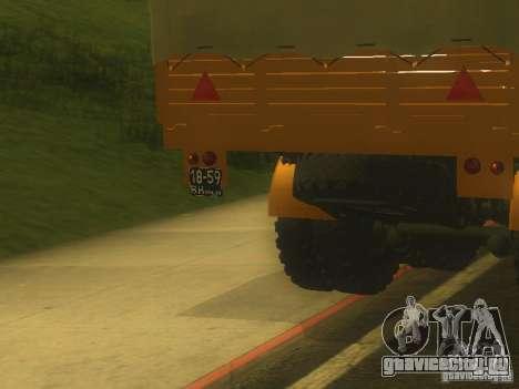 Прицеп МАЗ 5205 для GTA San Andreas вид сзади