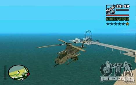 Bell AH-1Z Viper для GTA San Andreas