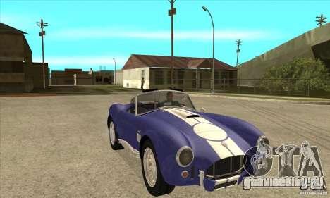 AC Shelby Cobra 427 1965 для GTA San Andreas вид сзади