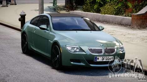 BMW M6 2010 v1.5 для GTA 4