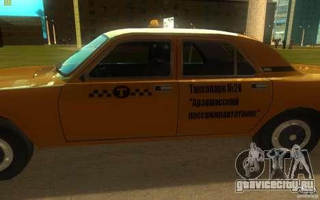 ГАЗ Волга 3102 Такси для GTA San Andreas вид сзади слева