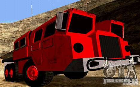 МАЗ-7310 Civil Narrow Version для GTA San Andreas вид сзади