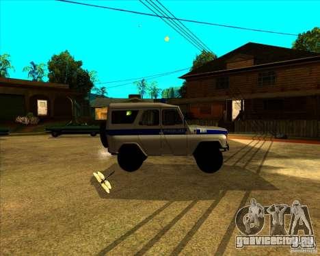 УАЗ 31512 для GTA San Andreas вид слева