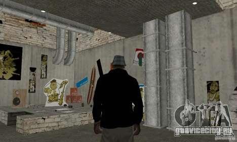 Балахон 1 для GTA San Andreas третий скриншот
