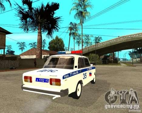Ваз 2105 ДПС для GTA San Andreas вид сзади слева