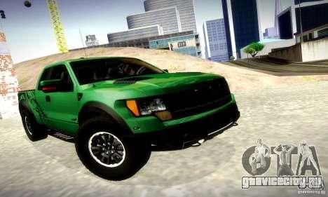 Ford F-150 SVT Raptor V1.0 для GTA San Andreas