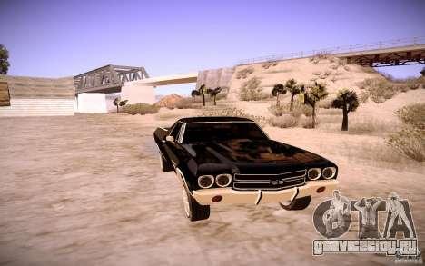 Chevrolet El Camino SS 1970 для GTA San Andreas вид слева