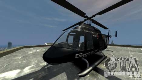 Helicopter Generation-GTA для GTA 4