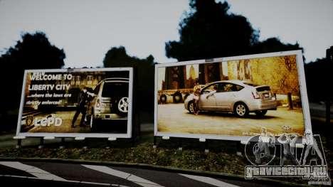 Realistic Airport Billboard для GTA 4 третий скриншот