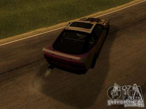 Nissan 240sx Street Drift для GTA San Andreas вид справа