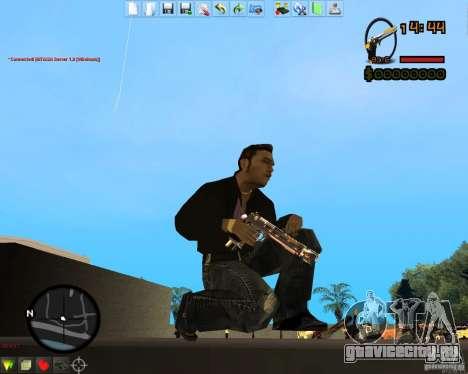 Smalls Chrome Gold Guns Pack для GTA San Andreas четвёртый скриншот