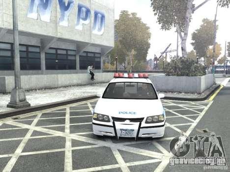 Chevrolet Impala NYCPD POLICE 2003 для GTA 4 вид изнутри