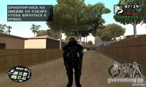 Alex Mercer v2 для GTA San Andreas