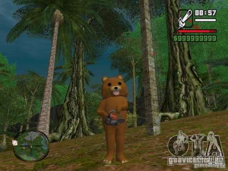 Crazy Bear для GTA San Andreas
