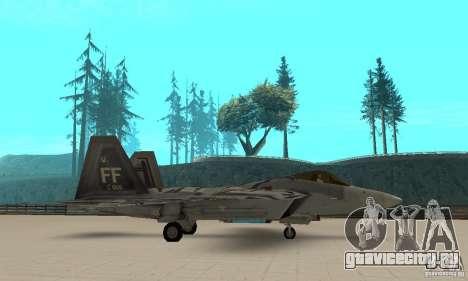 F-22 Starscream для GTA San Andreas вид слева
