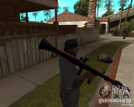 Resident Evil 4 weapon pack для GTA San Andreas четвёртый скриншот