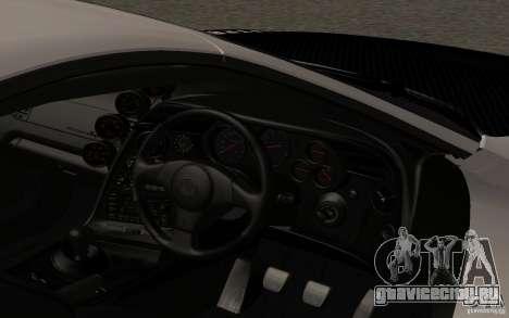 Toyota Supra RZ 1998 для GTA San Andreas вид справа
