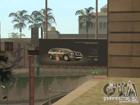 Новый велопарк в LS для GTA San Andreas пятый скриншот