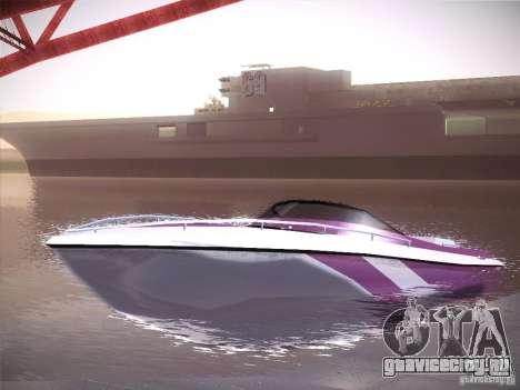 Orange ENB by NF v1 для GTA San Andreas девятый скриншот