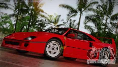 Ferrari F40 1987 для GTA San Andreas вид справа