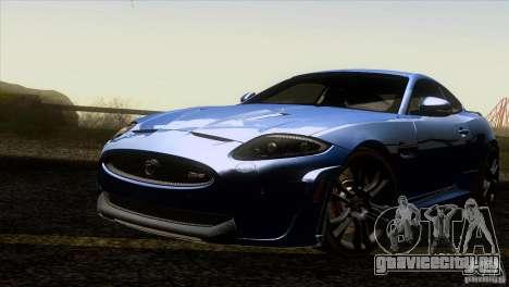 Jaguar XKR-S 2011 V1.0 для GTA San Andreas вид снизу
