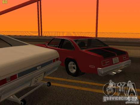 Chevrolet Nova Chucky для GTA San Andreas вид сверху