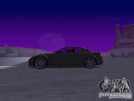 Mazda RX-8 Veilside для GTA San Andreas вид слева