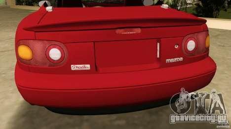 Mazda MX-5 для GTA Vice City вид сзади