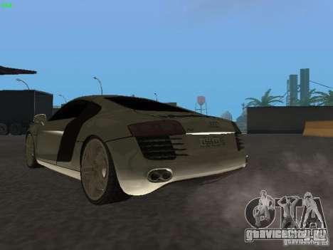 Audi R8 для GTA San Andreas вид изнутри